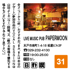 LIVE MUSIC PUB PAPERMOON